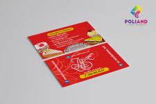 """визитка для сети магазинов """"Лучиано"""""""