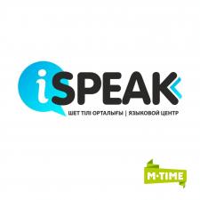 Логотип для языкового центра