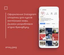 Оформлення сторінки в Instagram