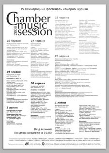 Афиша A1 CMS 2008
