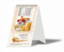 Дизайн перекидного настольного календаря