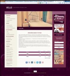 Сайт отеля с онлайн-бронированием