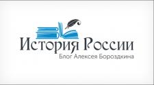 лого - история России
