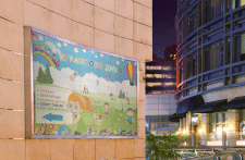 "Баннер для магазина игрушек ""Іграшкове диво"""