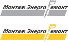 """МонтажЭнергоРемонт"" вариант 2"