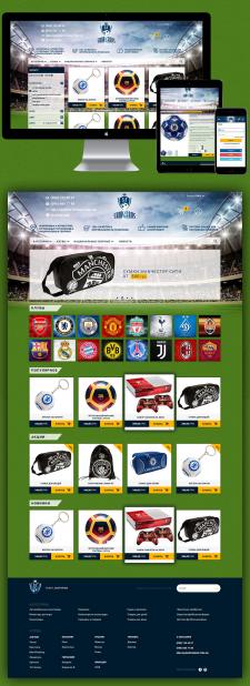 Магазин фирменной футбольной атрибутики