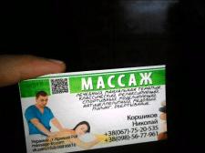 Дизайн визитной карточки.