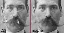 Восстановление фотографий