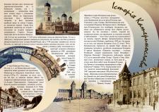 книга про Дніпропетровськ