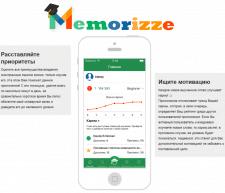 Подготовка контента на сайт мобильного приложения