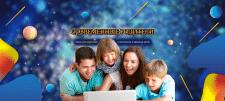 Шапка для Ютуб о современных родителях