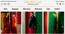 Построение ссылочной массы для сайта Golden Lin