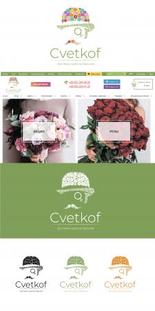 Логотип для студии цветов Cvetkof