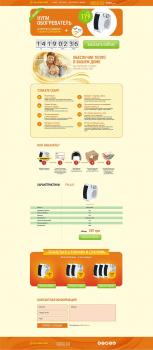 Дизайн сайта обогревателей