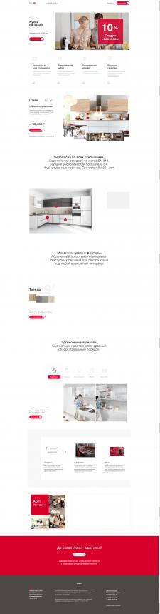 Вёрстка Landing Page для компании по изготовлению