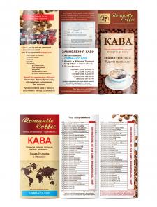 Буклет для кофекомпании