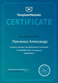 Сертификация по Wordpress