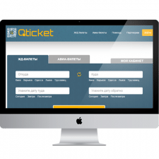 QTicket Booking
