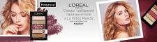 рекламный баннер для makeup.ua