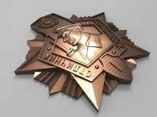 http://bas-relief.pro/works/41_modelirovanie-medal