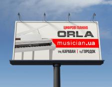 Дизайн наружной рекламы по Киеву