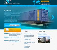 Сайт компании ЛИСКИ