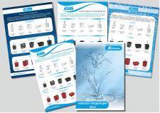 Дизайн многостраничного каталога (примеры страниц)
