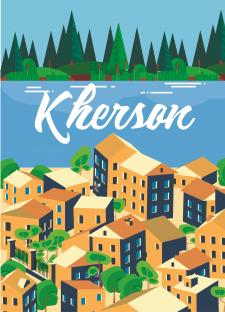 Херсон — город на реке