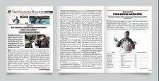 Верстка и создание макета газеты УкрИнспектНадзор