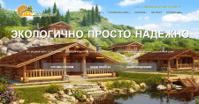Создание сайта sevsrub.com.ua