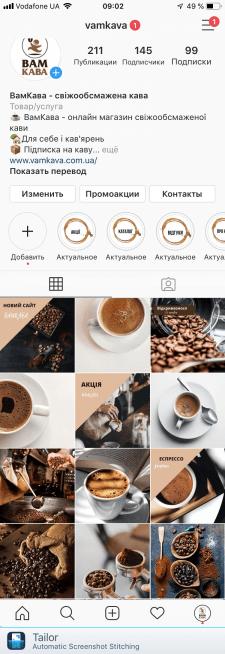 Продвижение кофейни и онлайн магазина ВамКава