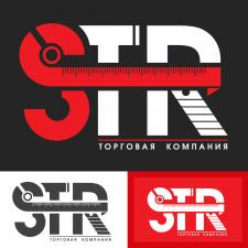 Логотип для инжиниринговой компании