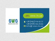 """Візитка для сайту """"OWO"""""""