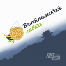 Логотип для интернет-магазина БАД