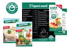 Разработка логотипа и фирменного стиля для кафе