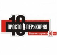 """Модерация публичной страницы в """"ВКонтакте"""""""
