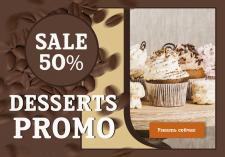 Креатив для ВК реклама десерта