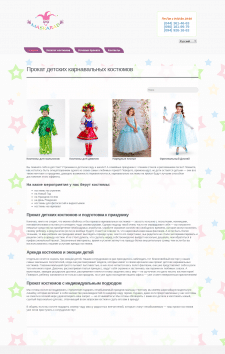 Добавления украинской языковой версии на сайт.