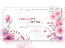 Дизайн сайта Студии декора и флористики