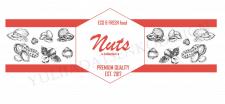 Наклейка the nuts