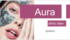 Aura Clinic