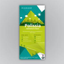 "Флаер для мультигонки ""Polissia Adventure Race"""