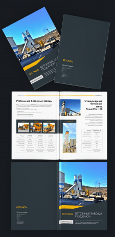 Каталог-презентация бетонных заводов для BETONEQ