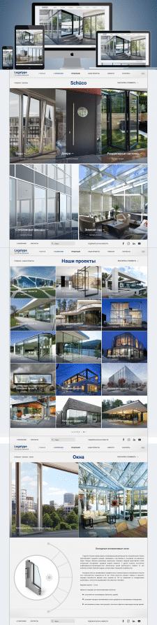 Дизайн сайта компании по остеклению