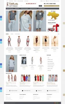 Интернет-магазин одежды для сна и отдыха