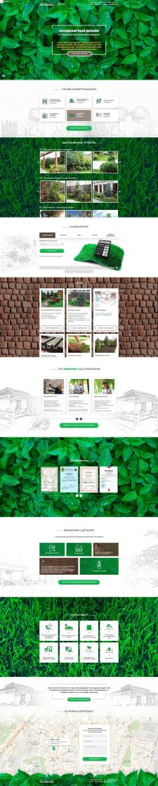 Сайт для предоставления услуг ландшафтный дизайн