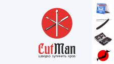 CutMan. Средство остановки крови