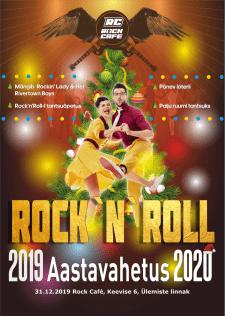 Афиша для рок-н-рол клуба, Эстония