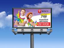 Билборд 6*3 м (кампания для телеканала)
