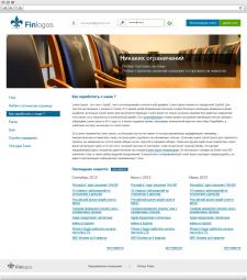 Инструмент для инвестирования «Finlogos»